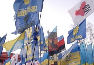 Оппозиция намерена провести в Киеве в День Независимости шествие и митинг