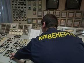В Киеве снова снизили давление газа