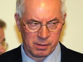 Азарову стыдно за принятый бюджет-2009