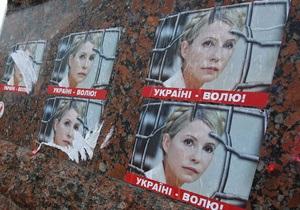 Рассмотрение кассации на приговор по делу Тимошенко отложили до 26 июня