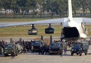 В Таиланде предъявили обвинения экипажу Ил-76