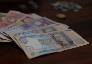 Украинские налоги - Оппозиционеры предложили Раде отменить налог на доходы трудовых мигрантов - Ъ