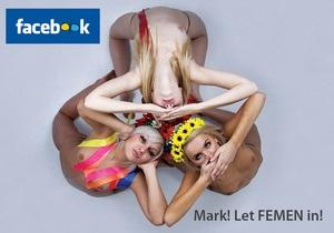 Бельгийские студенты создали новую страницу для FEMEN на Facebook