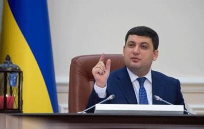 Рынок земли вгосударстве Украина: Гройсман назвал дедлайн