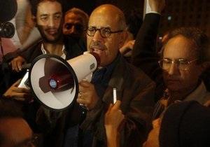 Лидер египетской оппозиции призвал Мубарака покинуть страну