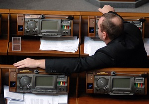 Литвин заявил, что парламент сэкономил на прогульщиках почти 1,7 млн грн