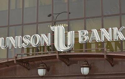 Юнисон банк выплатил 75% вкладов по депозитам