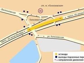 Проспект 40-летия Октября в Киеве расширят до шести полос