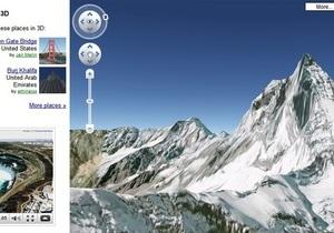Google создал трехмерные карты Земли