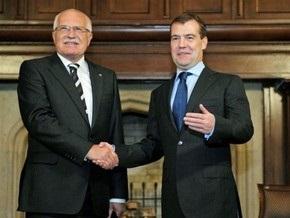 Президент Чехии отказался подписывать в ближайшее время Лиссабонский договор