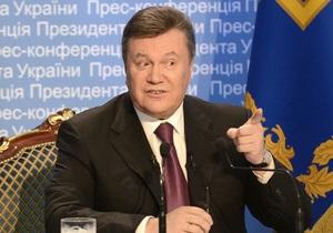 Янукович - Рада - оппозиция - Надо работать. Янукович раскритиковал ситуацию в Верховной Раде