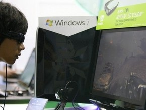 Microsoft назвала цену Windows 7 и рассказала, как получить ОС бесплатно