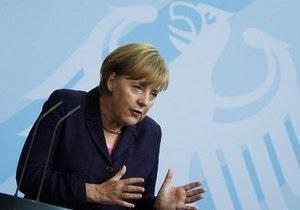 Страны G-20 договорились вдвое сократить дефицит своих бюджетов