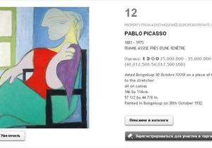 Портрет любовницы Пикассо оценили в $50 миллионов