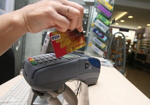 СМИ: НБУ предупреждает о незащищенности интернет-банкинга