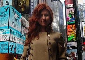 СМИ: Арест россиян в США, подозреваемых в шпионаже, спровоцировал звонок Анны Чапман отцу