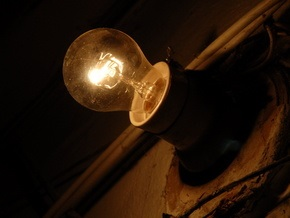 Из-за аварии на электромагистрали половина Полтавы осталась без электричества