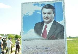 Ющенко с головой Януковича: начальник военной части утверждает, что уволился не из-за фото