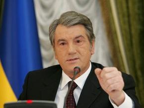 Ющенко назвал самый опасный пункт соглашения с Россией
