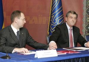 Яценюк и Тягнибок прокомментировали заявление Ющенко о едином кандидате