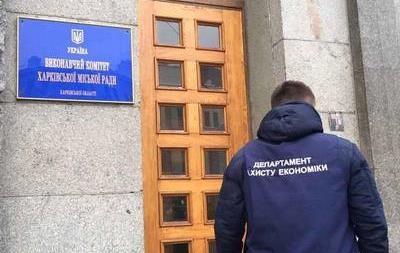 ВХарьковском горсовете проводится обыск