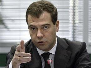 Эксперты: Медведев послал сигнал НАТО относительно Украины