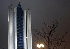 Газпром снижает цены на газ для Эстонии, Латвии и Беларуси