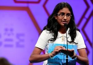 Девочка с труднопроизносимым именем выиграла американский конкурс по орфографии