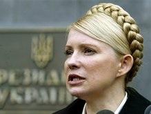 Тимошенко отрегулирует деятельность госмонополий