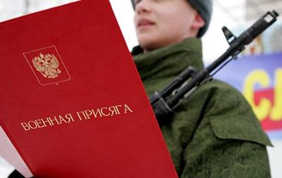 На тысячу россиян завели дела за уклонение от армии