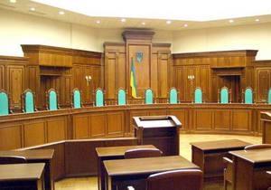 СМИ узнали интересные факты о новом главе Конституционного суда