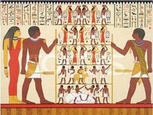 В Египте обнаружили штаб-квартиру фараонов