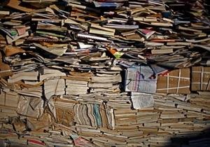 В Украине создадут онлайн-библиотеку XXI века