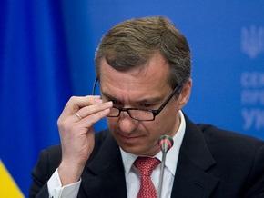 Шлапак знает, где взять 30 млрд грн для Нафтогаза