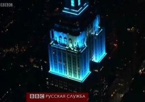 В Нью-Йорке небоскреб станцевал под песню Алиши Киз