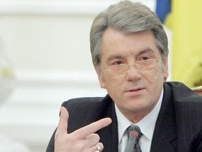 Ющенко потребовал от Стельмаха и Наливайченко защитить гривну от  мусорщиков