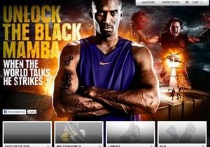 Роберт Родригес выпускает короткометражку для Nike