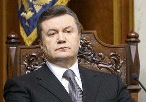 Янукович поручил внести на рассмотрение ВР проект изменений в Конституцию