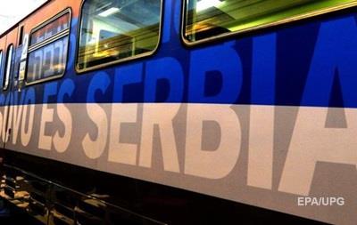 Сербия отправила вКосово поезд снадписью «Косово— это Сербия»
