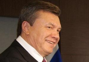 СМИ выяснили, где проведут отпуска Янукович и члены Кабмина