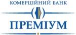 Банк «Премиум» завершил год с чистой прибылью 5 миллионов 170 тысяч гривен