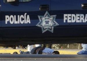 В Мексике неизвестные напали на центр лечения наркомании: более десяти погибших