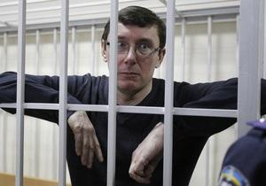 Год назад Луценко был приговорен к четырем годам лишения свободы