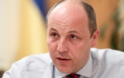 Парубий закрыл вечернее совещание Рады из-за неявки нардепов