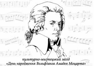 В Шоколадном домике в Киеве отметят день рождения Моцарта