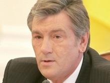 Ющенко уволил губернатора родной области