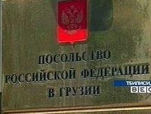 Грузия еще не уведомила Россию о разрыве дипломатических отношений