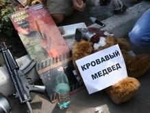 Фотогалерея: Украинский пикет и кровавый медвед