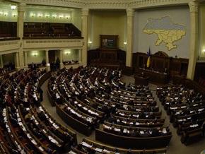 Рада отказалась голосовать за приватизацию