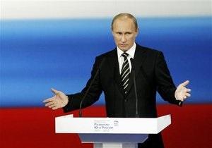 Путин: За пять лет Россия должна войти в пятерку крупнейших экономик мира